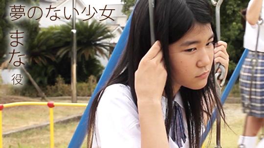 映画「ひよこカラー」公式サイト